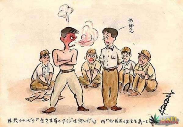 Chinese_Cartoon_War_Diary_43.jpg