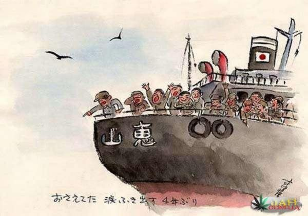 Chinese_Cartoon_War_Diary_44.jpg
