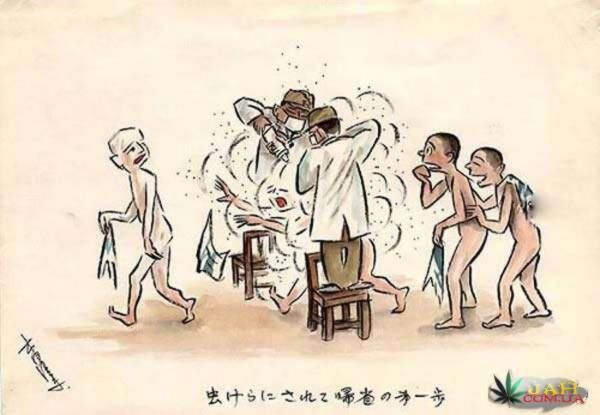Chinese_Cartoon_War_Diary_45.jpg