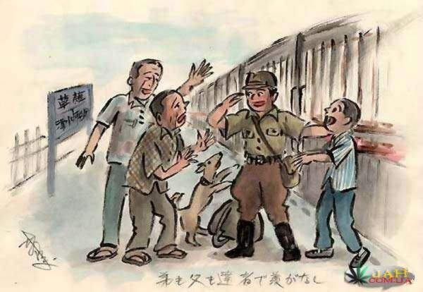 Chinese_Cartoon_War_Diary_46.jpg