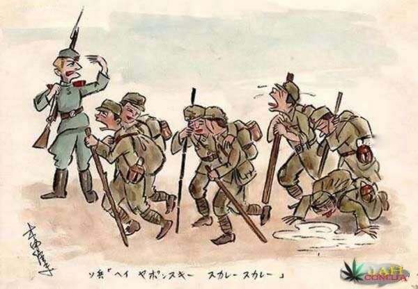 Chinese_Cartoon_War_Diary_5.jpg