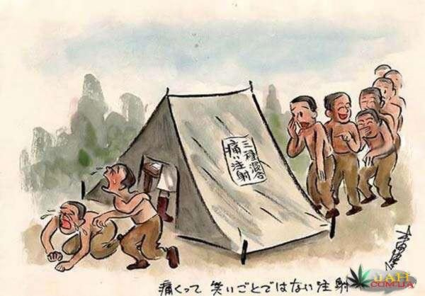 Chinese_Cartoon_War_Diary_6.jpg