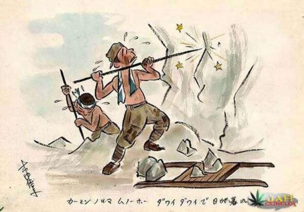 Chinese_Cartoon_War_Diary_9.jpg