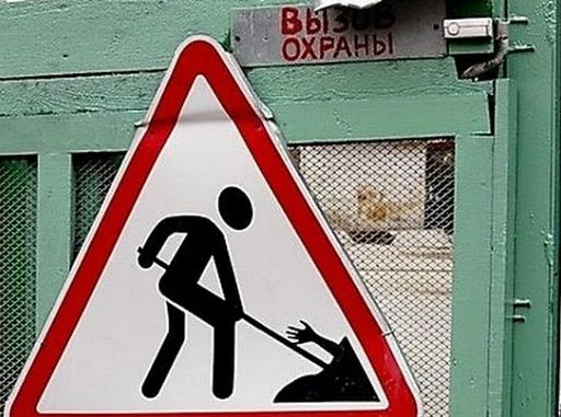 Don_t_Warning_and_Funny_Sign_4.jpg