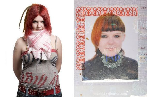 reality-vs-passport14.jpg