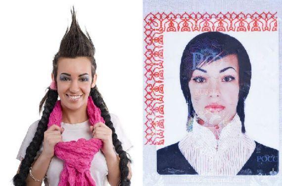 reality-vs-passport16.jpg