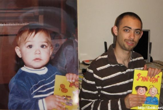 then-and-now11.jpg