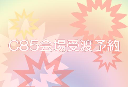 CIY_9599_2013120820433982c.jpg