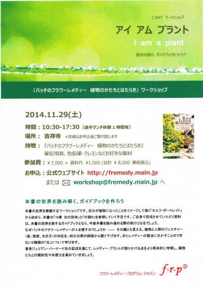 20141125_01s.jpg