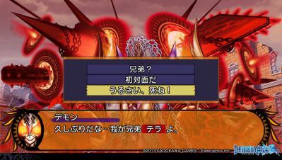 2013-01-28-050216.jpg