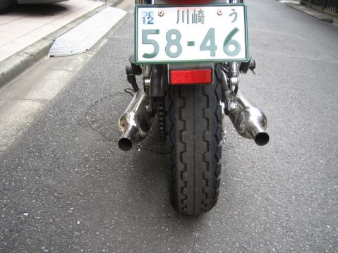 a1579.jpg