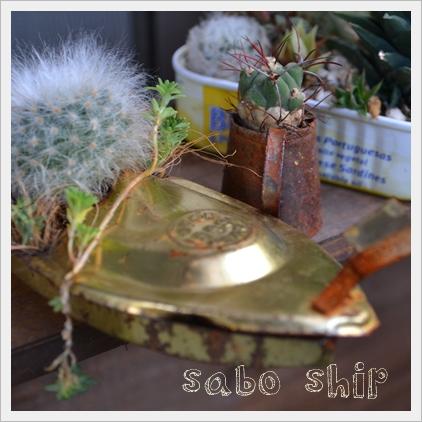 saboship