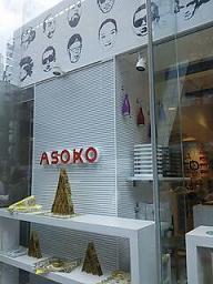 asoko.jpg