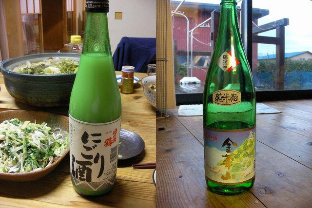 日の出鶴 にごり酒・純米原酒