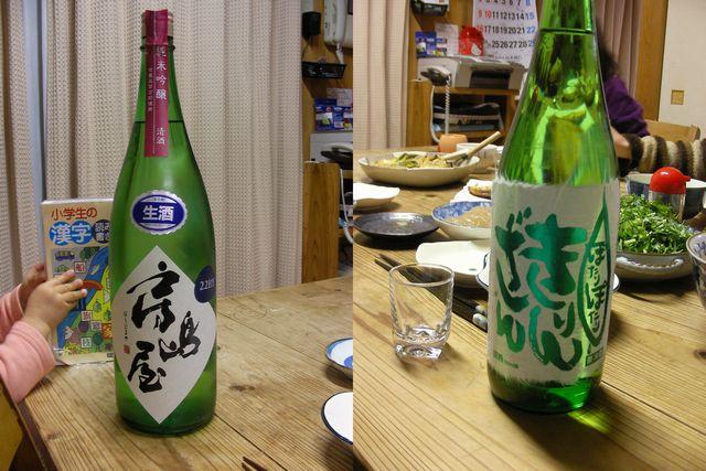 日本酒 2011の2