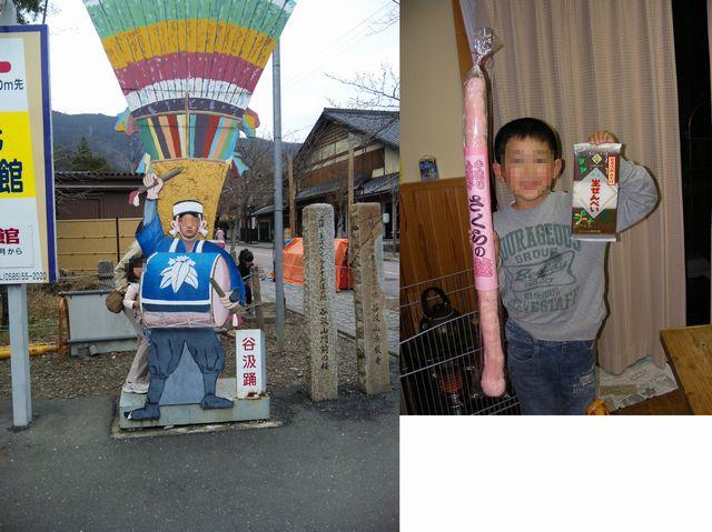 20110321 谷汲 華厳寺