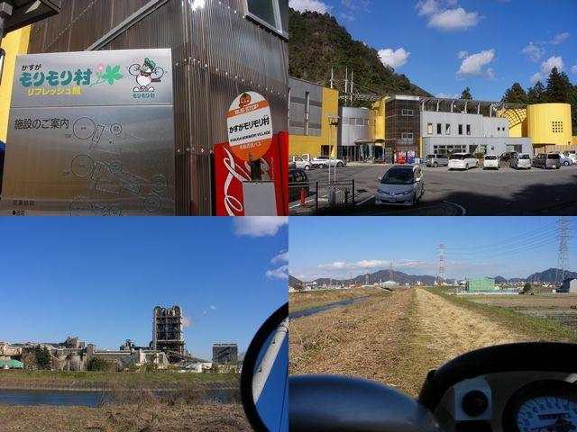 20110327春日~谷汲方面へKSRにて