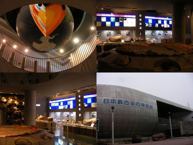 20110402石の博物館