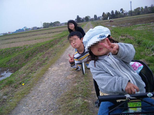 b 新潟自転車の旅