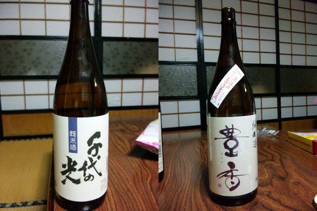 b20110503の酒