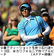 石川10.02.14