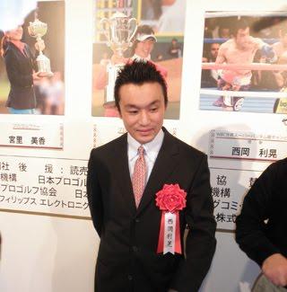 nishioka 2010