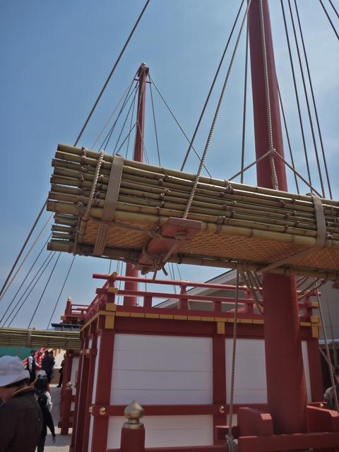 帆は竹です~(^^;)