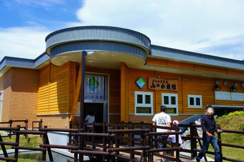 留辺蘂、おんねゆ温泉山の水族館