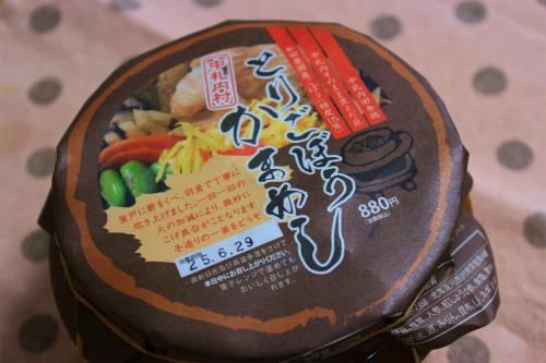 中札内鶏ゴボウ釜飯