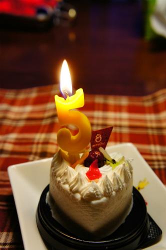 華の誕生日