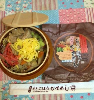 中札内の鶏釜飯