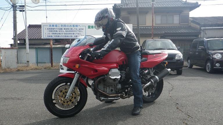 IMGP4045.jpg