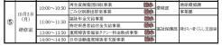 111003-1satei-a.jpg