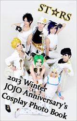 【st☆rs】JOJOコスプレ写真集告知ブログ