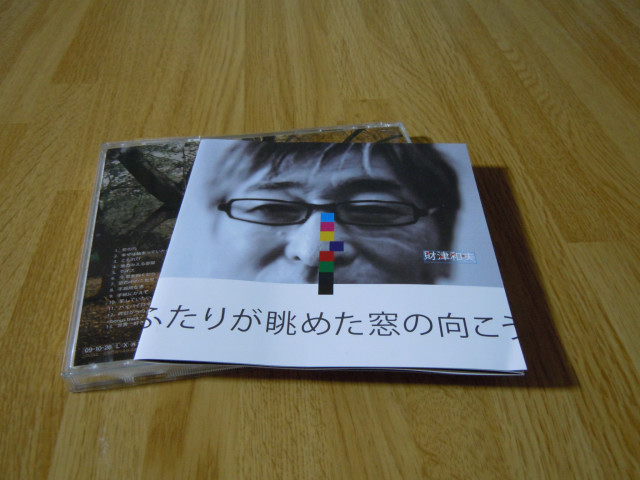DSCN0121_2229001.jpg