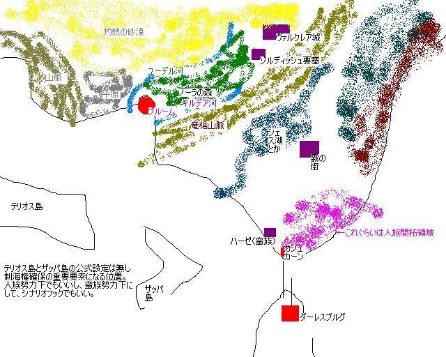 ブルーム地図