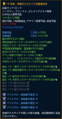 2013051301