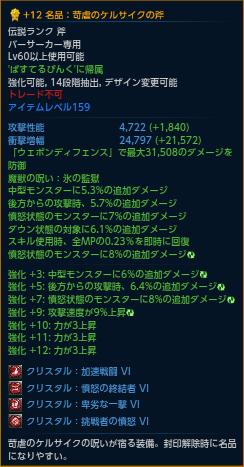 2013051302
