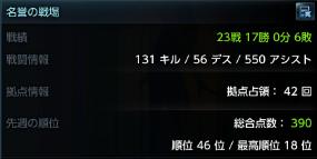 2013052602