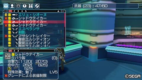 20110918182936.jpg