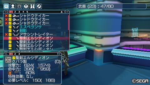 20110918182943.jpg