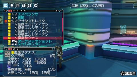 20110918182946.jpg