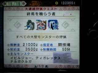 CA3G00420001.jpg
