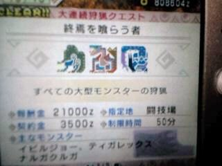 CA3G00440001.jpg