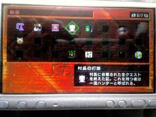 CA3G00450001.jpg