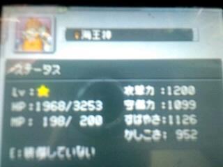 CA3G00490001.jpg