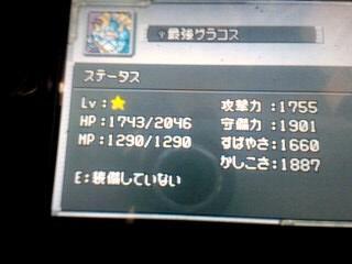CA3G00500001.jpg