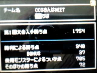 CA3G00520001.jpg