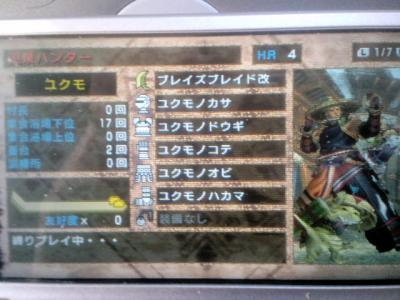 CA3G0057_convert_20110913182322.jpg
