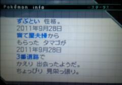 CA3G0061_convert_20111001185013.jpg